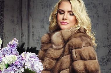 Сибирские Меха, магазин меховых изделий